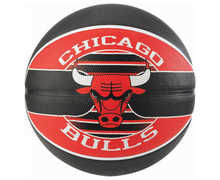 Pilotes Marca SPALDING Para Unisex. Actividad deportiva Bàsquet, Artículo: NBA TEAM CHICAGO BULLS SZ.5.