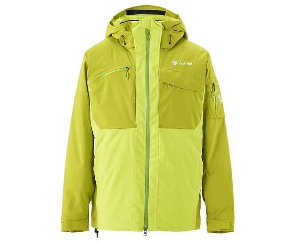 Jaquetes Marca GOLDWIN Per Home. Activitat esportiva Esquí All Mountain, Article: ATLAS JACKET.