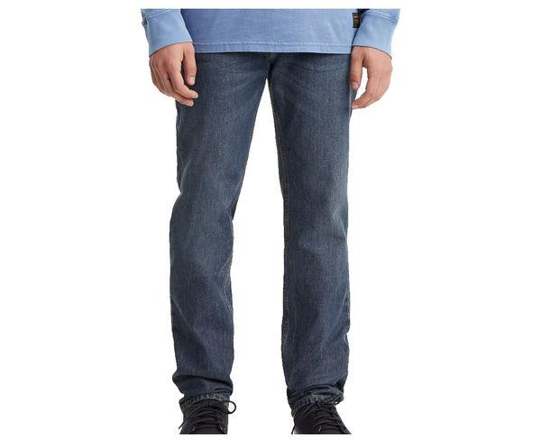 Pantalons Marca LEVI'S SKATEBOARDING Para Home. Actividad deportiva Casual Style, Artículo: SKATE 511 SLIM 5 POCKET.