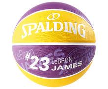 Pilotes Marca SPALDING Para Unisex. Actividad deportiva Bàsquet, Artículo: NBA PLAYER LEBRON JAMES.
