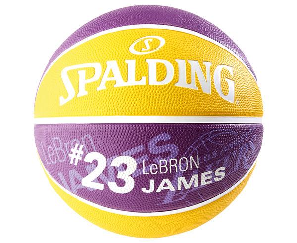 Pilotes Marca SPALDING Per Unisex. Activitat esportiva Bàsquet, Article: NBA PLAYER LEBRON JAMES.