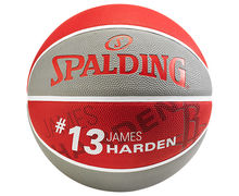 Pilotes Marca SPALDING Per Home. Activitat esportiva Bàsquet, Article: NBA PLAYER JAMES HARDEN SZ.7.