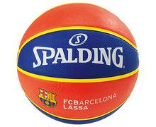 Pilotes Marca SPALDING Para Unisex. Actividad deportiva Bàsquet, Artículo: EL TEAM FC BARCELONA SZ.7.