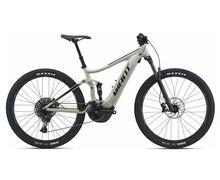 Bicicletes Elèctriques Marca GIANT Per Unisex. Activitat esportiva BTT, Article: STANCE E+ 1 29.