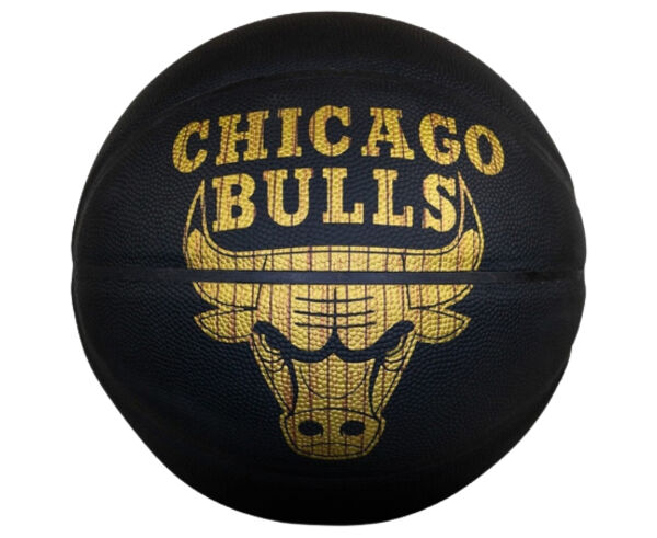 Pilotes Marca SPALDING Per Unisex. Activitat esportiva Bàsquet, Article: NBA HARDWOOD SERIES BULLS.